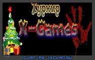PS-13 Выйграли турнир X-Games